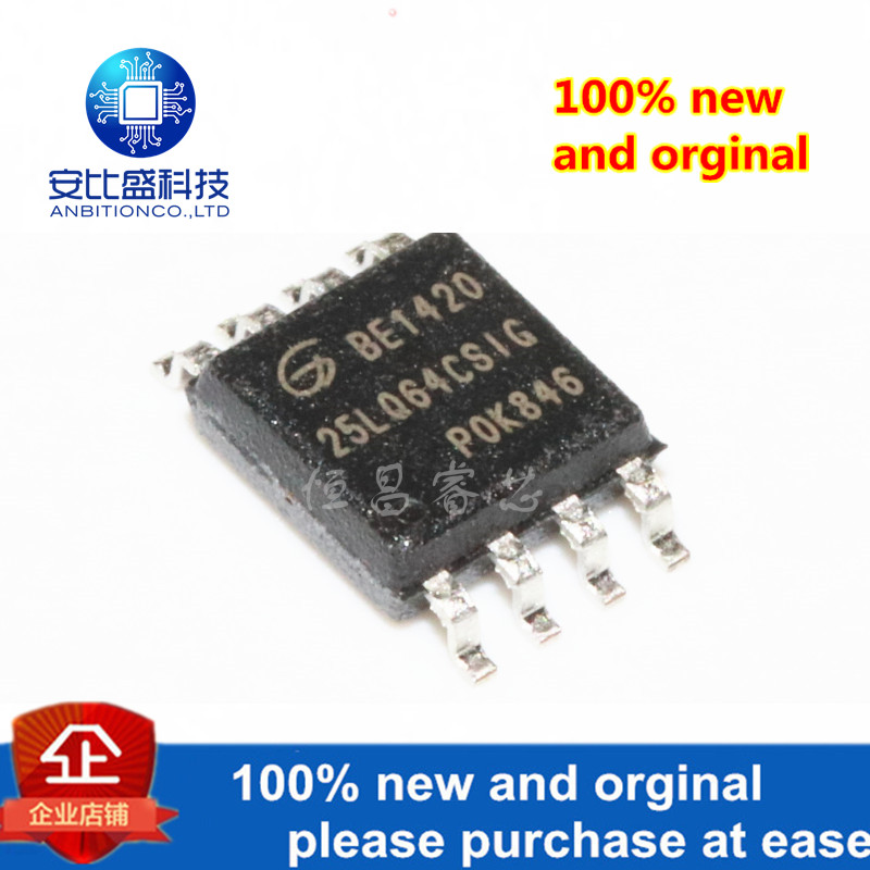5pcs 100% New And Orginal GD25LQ64CSIG Silk-screen 25LQ64CSIG GD25LQ64 64Mbit SOP8 In Stock