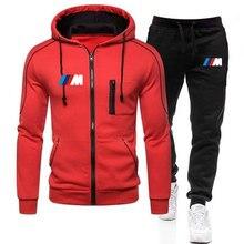 2021 spring fashion men's zipper hooded sports BMW suit + cotton pants jogging pants 2 piece fitness running suit  M-XXXXL