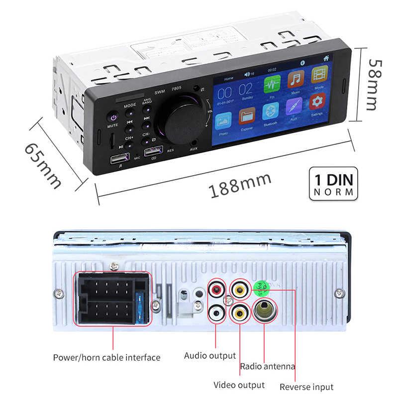 タッチスクリーン車のラジオ1 din 4.1インチオーディオビデオMP5プレーヤーtf usb高速充電isoリモート多色照明ヘッドユニット7805C