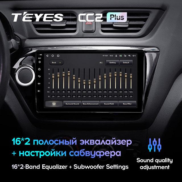 TEYES CC2L и CC2 Plus Штатная магнитола For Киа Рио 3 4 For Kia RIO 3 4 2011 - 2019 Android до 8-ЯДЕР до 6 + 128ГБ 16*2EQ + DSP 2DIN автомагнитола 2 DIN DVD GPS мультимедиа автомобиля головное устройство 4