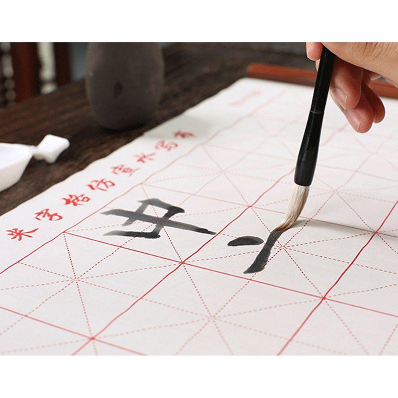 4pcs/set Reusable Chinese Calligraphy Magic Water Writing Cloth Brush Copybook 1XCE