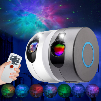 Galaxy Projector Star Light LED Night Light Nebula Projector Bedroom Decor Starry Sky Nightlight Starlight Projector image