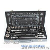 1 Set Auto Repair Machine Tool Socket Wrench Hexagon Wrench Set Multifunctional Combination Package Hardware Repair Equipment
