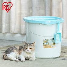 Indoor Cat Litter Box Closed Pet Dogs Toilet Cats High Quality Pets Portable Supply Kitten Toilet Pet Training Tools AA60CL