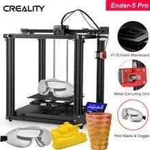 Creality 3D Ender 5 Pro 3Dเครื่องพิมพ์ชุดDIYเงียบเมนบอร์ดPTFEท่อโลหะExtruder 220 * * * * * * * * 220 300 พิมพ์หน้ากากGoggle