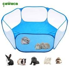 Маленькая клетка для животных, палатка для домашних животных, забор, портативный Двор Забор, манеж, открытый, открытый, для домашних животных, упражнение, забор для морской свинки, хомяки