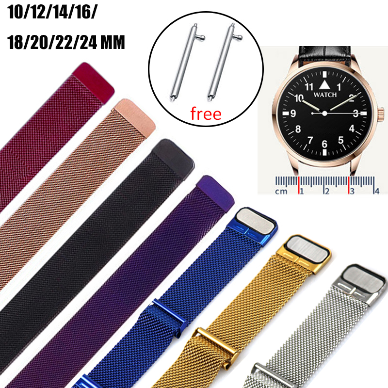 Wholesale Mesh Quick Release Milanese Magnetic Steel Watch Band For Strap For Huawei GT2 42 46mm Samsung Galaxy Mesh 12mm 10mm