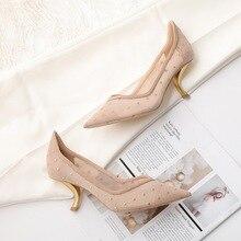 Женские туфли-лодочки в горошек на каблуке-рюмочке; Роскошные брендовые дизайнерские туфли на высоком каблуке с сеткой; женские позолоченные каблуки 6 см; кружевные туфли-лодочки с острым носком
