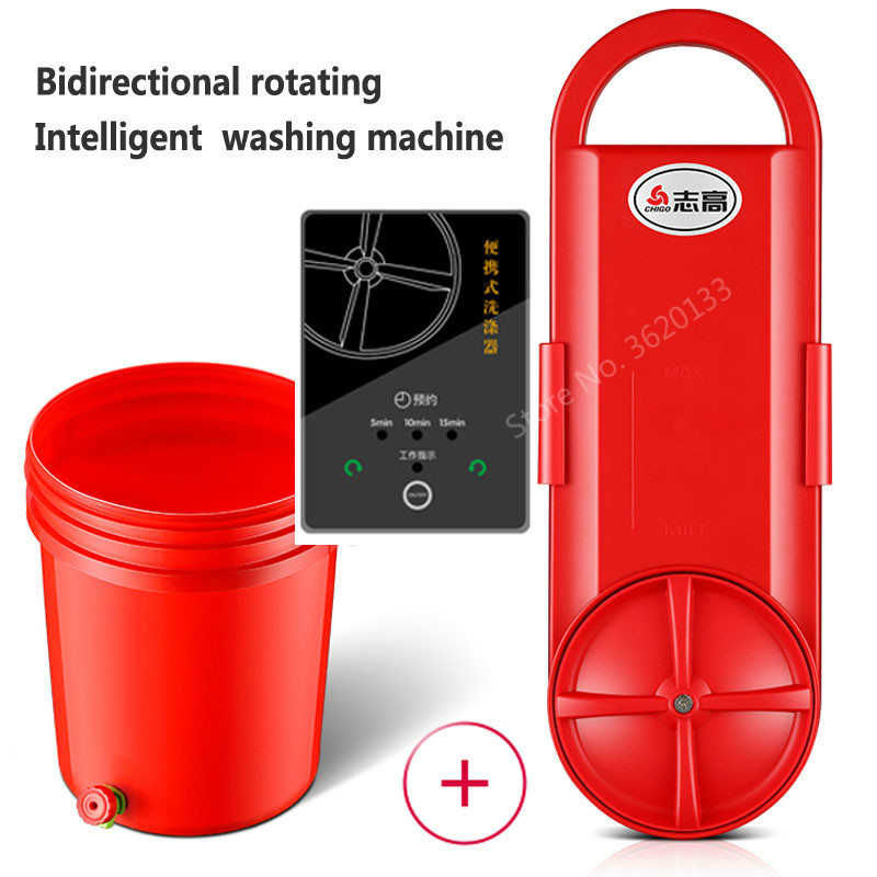 HOT 220V Portable mini Clothes Washer Timing Washing Machine with Prevent Splashing 30L Bucket Clothes Dryer 240W image
