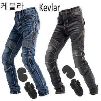 2020 Men Motorcycle Pants Kevlar Moto Jeans Protective Gear Riding Touring Black Motorbike Trousers Blue Motocross Jeans