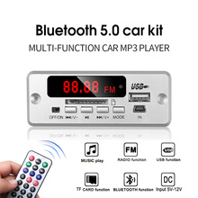 KEBIDU Módulo de decodificación MP3 inalámbrico Bluetooth 5,0, reproductor de MP3 USB para coche, ranura para tarjeta TF/USB/FM/decodificador remoto Módulo de decodificación