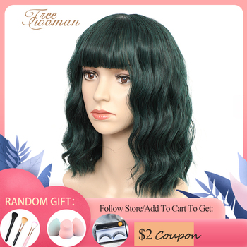 FREEWOMAN Green Synthetic Wig Lolita Short Bob Wig With Bangs Cosplay Water Wave Synthetic Hair Wigs For Women American Style