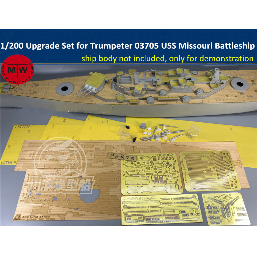 1/200 Scale Upgrade Set for <font><b>Trumpeter</b></font> 03705 USS Missouri Battleship Model Kit image
