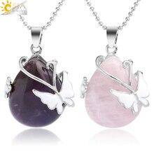 CSJA капли воды натуральный камень кулон розовый кварц фиолетовый кристалл тигровый глаз бабочка цветок Подвески ожерелье для женщин мужчин G082