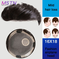 MSTN Man Toupee With High Temperature Silk Synthesis Natural Hair Material Hair Hand made Topper Hairpiece Top Piece Synthetic