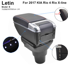 For KIA Rio 4 Rio X line USB LED central Store armrest box content box with cup holder ashtray