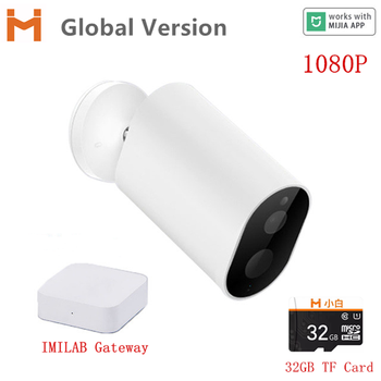 New Global Version IMILAB EC2 IP Camera Gateway 1080P AI Humanoid Detection Waterproof Outdoor Wireless Night Home Camera