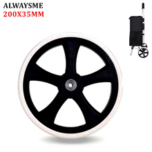 ALWAYSME 1PCS Replacement Shopping Cart Bag Wheels For Shopping Laundry Cart
