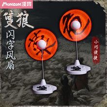 Monzon официальный usb мини складной маленький вентилятор оригинальный