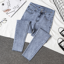 Korean Clothes Women Jeans Stretch Black Jeans Female Skinny