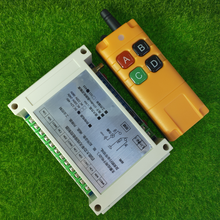 Ndustrial Sector DC 12V 24V 36V 48V 4CH 10A RF Wireless Remote Control Switch System With 300M-1000M Long Distance Transmitter