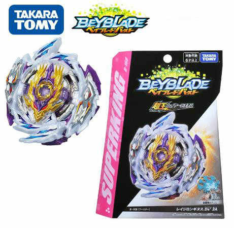 21  Japan import NEW TAKARA TOMY Beyblade B-170 Random Booster Vol