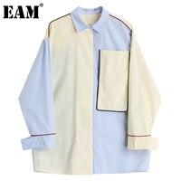 EAM-blusa holgada de manga larga con solapa nueva para primavera y otoño, camisa holgada de Color azul con contraste para mujer, 1DD5310, 2021