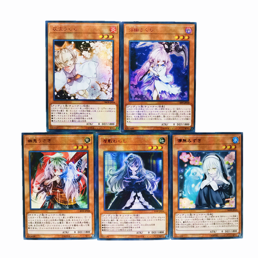 5pcs/set Yu Gi Oh DIY Ash Blossom Joyous Ghost Ogre Snow Rabbit Colorful Toys Hobbies Collectibles Game Collection Anime Cards
