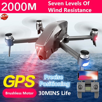 4K Professional GPS Brushless WIFI FPV RC Drone Quadcopter 5G 2KM 11.1V 4000Mah Battery GPS Auto Follow Me Quadcopter VS B4W X12