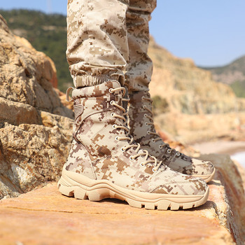 Outdoor Desert Military Camo Breathable Hiking Shoe Spring Autumn Men Hunting Climbing Leather Wearproof Tactical Training Boots 6