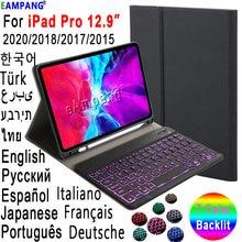 Чехол клавиатура с подсветкой для ipad pro 129 чехол держателем