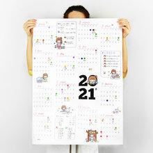 1 шт 2021 настенный календарь складная бумага милый ежедневный