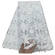 Sequin French Milk Silk Lace Fabric 2021 High Quality African Lace Fabric Mesh Nigerian Lace Fabric For Wedding   JY-140