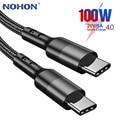 1 м 2 м 100 Вт USB C к USB Type C кабель USBC PD быстрое зарядное устройство Шнур USB-C кабель Type-c для Xiaomi mi 10 Pro Samsung S20 Macbook iPad