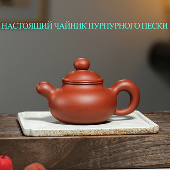 Yixing purple clay teapot set Handmade kettle tea set green tea Teapot Ceremony Gift yixing tea pot boutique purple clay xishi teapot ore beauty kettle master handmade teaware tea ceremony 188 ball hole filter