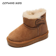 CCTWINS Kids Shoes 2019 Winter Children Fashion Snow Boots Baby Girls Genuine Leather Shoes Boys Sheepskin Ankle Boots SNB060(China)