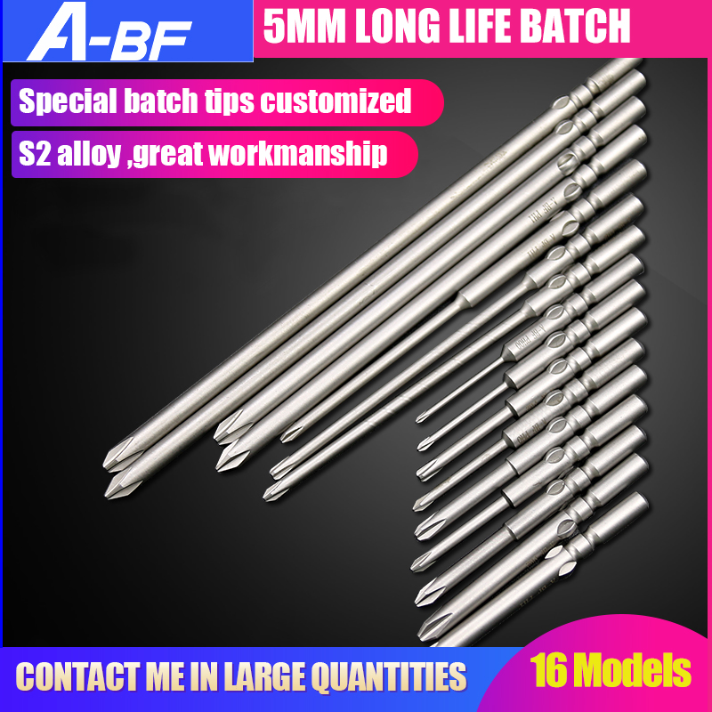 A-BF 5MM Srewdriver Bits Cross Electric Batch Head Imported S2 Alloy Steel Material Multi-standard Cross Phillips Hex Batch Tips