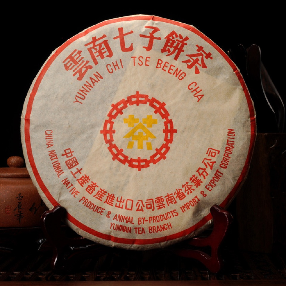 Made in 2002 Ripe Yunnan Pu-Erh Tea Detoxification
