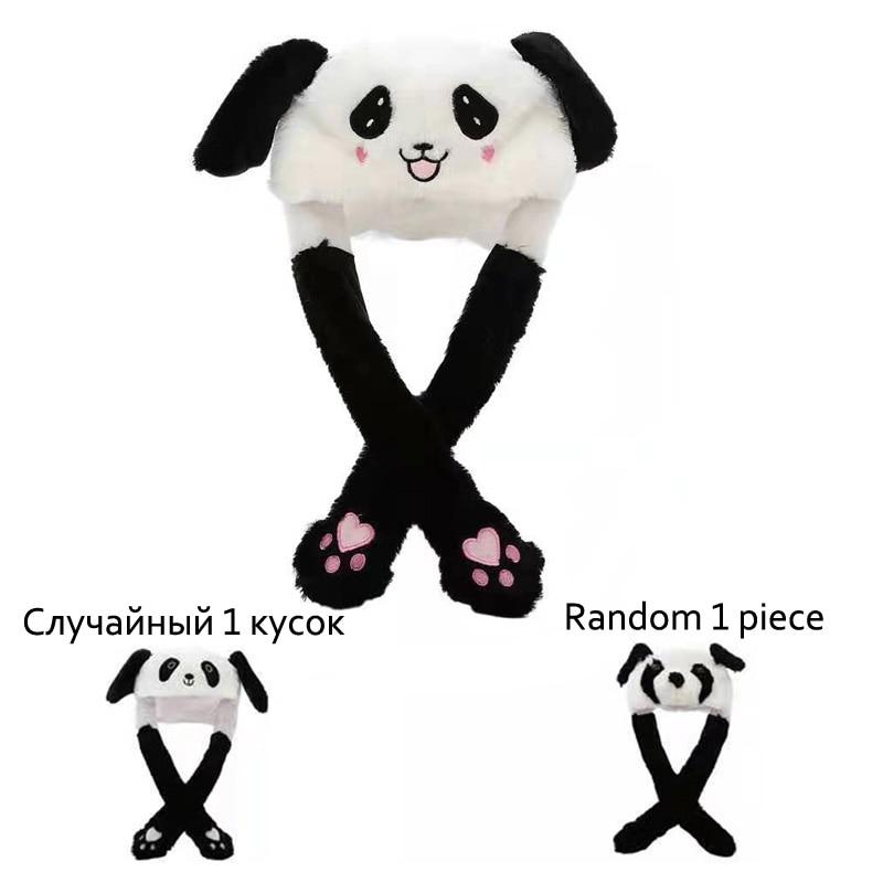 Kocozo, шапка кролика, подвижные уши, милая мультяшная игрушка, шапка, подушка безопасности, Kawaii, забавная шапка-игрушка, Детская плюшевая игрушка, подарок на день рождения, шапка для девочек - Цвет: 1 Random Panda