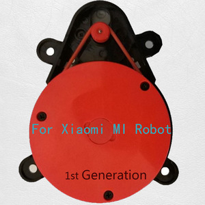 Image 2 - 距離センサーxiaomiロボットlds xiaomi roborock S50 S51 掃除機xiaomi mijia