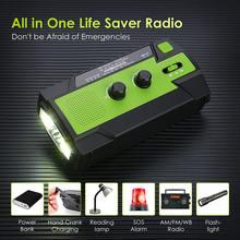Наружный аварийный радио фонарик usb Солнечная рукоятка батарея