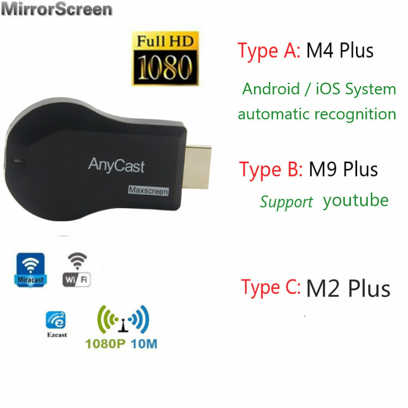 Беспроводной Wi-Fi приемник Anycast M2/M4/M9 Plus, ТВ-адаптер, Android 1080P DLNA Airplay Miracast TV для YouTube