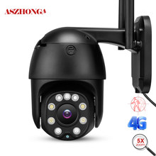 Draadloze 4G Wifi Security Camera 5MP 2MP Auto Tracking Ptz Ip Camera 1080P Hd 5X Optische Outdoor Cctv surveillance Cam