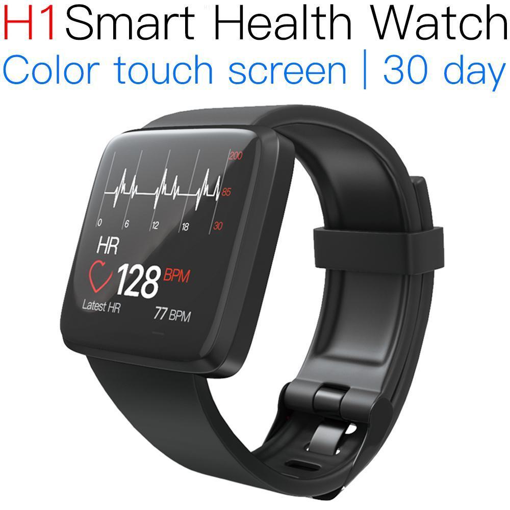 Jakcom H1 montre de santé intelligente offre spéciale dans les bracelets comme bande de montre intelligente feminino pinganillo