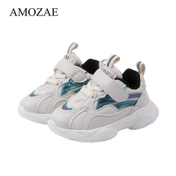 Kids Running Shoes Children Boys Girls Fashion Sneakers Sport Children Shoes Leisure Breathable Outdoor Soft Anti-Slip Kid Shoes