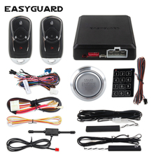 Keypad Password Car Alarm Remote-Engine Push-Button Entry Easyguard Pke Start-Touch Trunk-Release