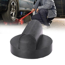 Rubber Jack Pad Jack Guard Adapter Car Vehicle Repair Protector Kit Universal Automobiles Jacks Lifting Equipment Accessories jack pad under car support pad for lifting car jack glue direct replacement for a proper fit
