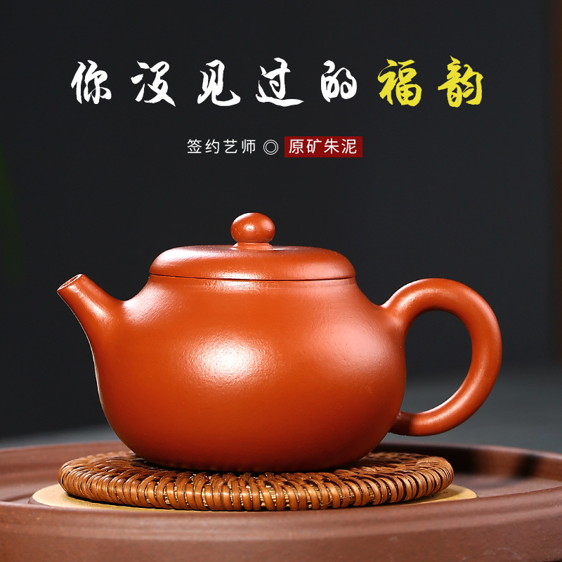 Yixing genuine Fuyun purple clay teapot all hand made purple clay teapot  raw ore and vermilion tea set|Teapots| |  -