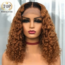 Human-Hair-Wigs Topnormantic Lace-Wig T-Part Brown Color 150%Density with 13x6x1 Ombre