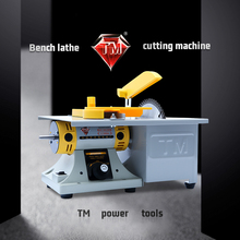 TM Mini Table Saw Multi-Function Bench Grinder Cutting Machine Polishing Tool, Used For Manual DIY and Commercial Manufacturing
